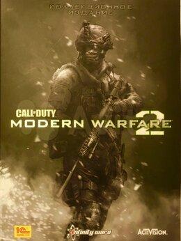 Игры для приставок и ПК - Call of Duty - 8 первых изданий, 0