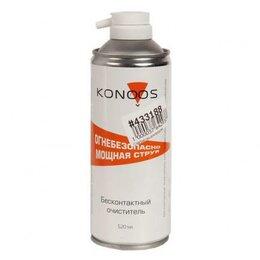 Чистящие принадлежности - KAD-520F сжатый воздух для продувки пыли Konoos KAD-520F, 0