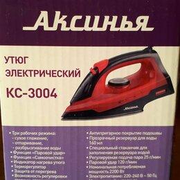 Утюги - Утюг 2200Вт Паровой удар 120г/мин, 0