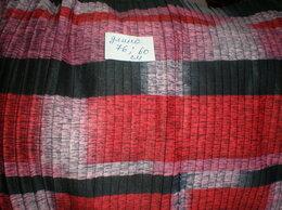 Рукоделие, поделки и товары для них - Отрезы ткани плиссе, 0