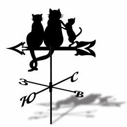 Флюгеры - Флюгер 3 Кошки, 0