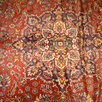 Скатерть ковровая Германия винтаж 60 х г по цене 25000₽ - Скатерти и салфетки, фото 1