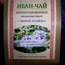 Продукты - Иван-чай ферментированный мелколистовой с горной мятой, 75гр, 0