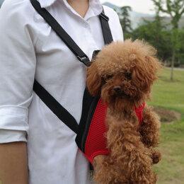 """Транспортировка, переноски - Рюкзаки """"Кенгуру"""" для собак и кошек от 2,5 до 10 кг, 0"""