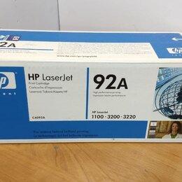 Картриджи - Новый оригинальный картридж C4092A для HP Lj 1100-3200-3220 (2500стр), 0