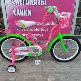 Велосипеды - Велосипед 18 д детский двухколесный Stels Jolly, 0