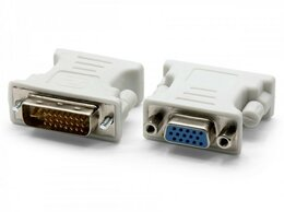 Компьютерные кабели, разъемы, переходники - Переходник DVI-I to VGA для видеокарт, новый, 0