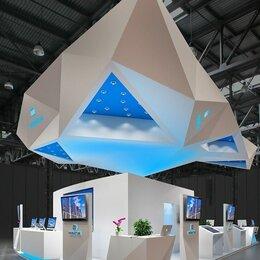 Рекламные конструкции и материалы - Выставочные стенды, 0