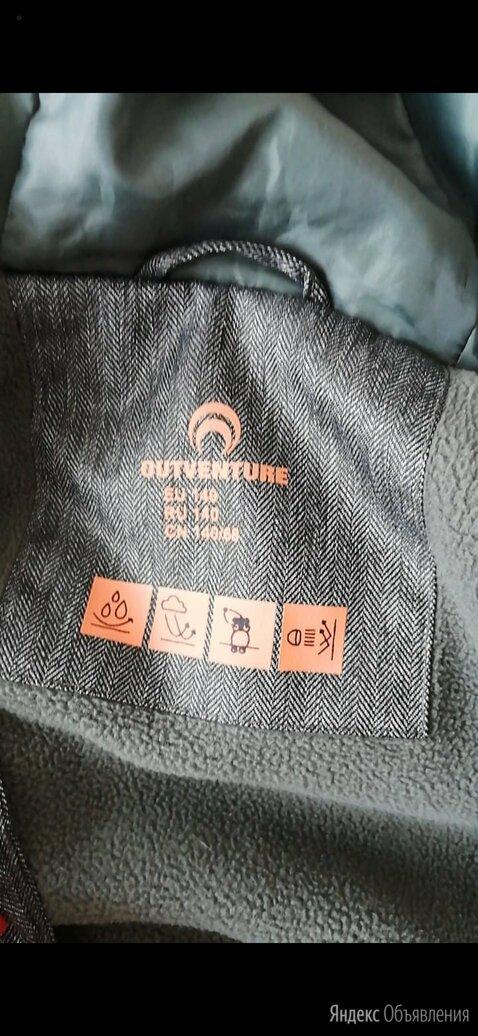 Куртка демисезонная  по цене 1500₽ - Куртки и пуховики, фото 0