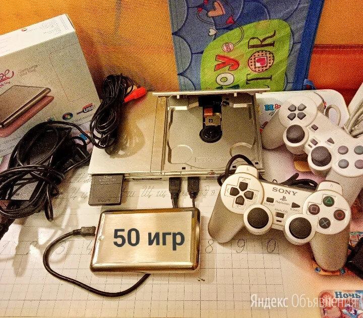 Sony PlayStation 2 и 50 игр по цене 7499₽ - Игровые приставки, фото 0