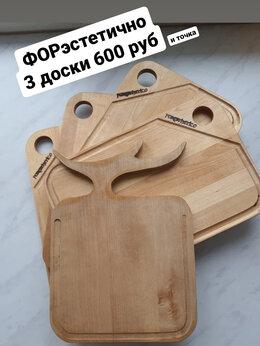 Разделочные доски - Доска для стейка с вашим логотипом, 0