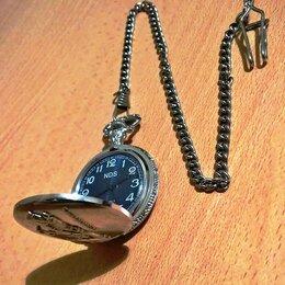 Карманные часы - Карманные часы на цепочке NDS Кварцевые, НОВЫЕ., 0