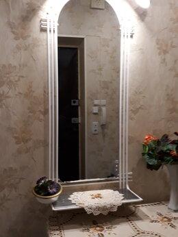 Зеркала - Зеркало советской эпохи., 0
