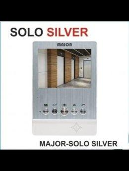 Домофоны - Видеодомофон MAJOR SOLO SILVER 5 дюймов/100 кадров, 0