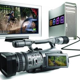 Фото и видеоуслуги - Оцифровка видеокассет (VHS, VHS-C, MiniDV), 0