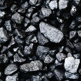 Топливные материалы - Каменный уголь с доставкой, 0