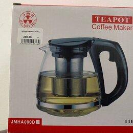 Заварочные чайники - Чайник заварник 1100 мл, 0