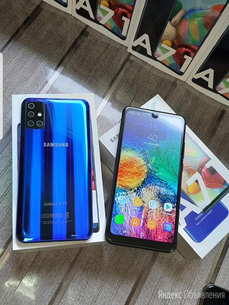 Samsung Galaxy A71 64gb по цене 5990₽ - Мобильные телефоны, фото 0