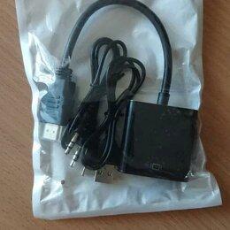 Прочие комплектующие - Переходник с VGA на hdmi, 0