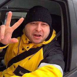 Курьеры - Курьер /водитель-курьер/ Яндекс Еда, 0