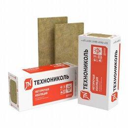 Изоляционные материалы - Кровля утеплители гидроизоляция плантер мастика, 0