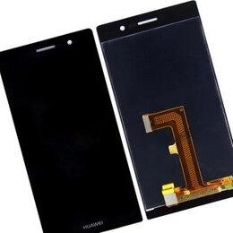 Дисплеи и тачскрины - Поставка оригинальных запчастей Huawei и Honor, 0