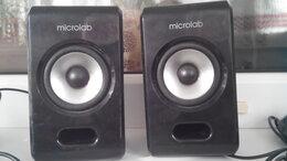 Компьютерная акустика - Колонки Microlab, 0