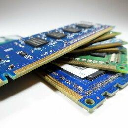 Модули памяти - Память DDR2 /2GB/PC6400/800Mhz, 0