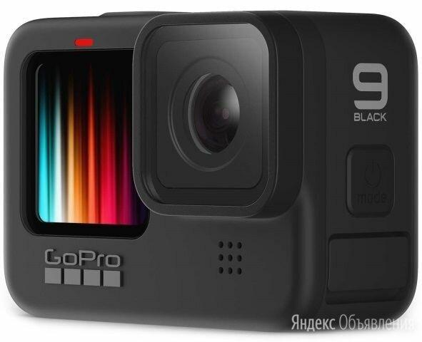 Экшн-камера gopro hero9 Black Edition по цене 35990₽ - Экшн-камеры, фото 0