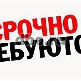 Разнорабочие - Упаковщик / разнорабочий на склад в компанию ООО КАТ, 0