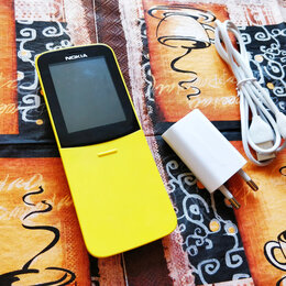 Мобильные телефоны - Nokia 8110 Yellow GSM ( 2018 ), 0
