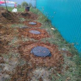 Септики - Септики из бетонных колец дмитров , 0