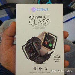 Защитные пленки и стекла - Защитное стекло iWatch 4D, 0