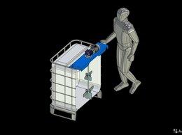 Производственно-техническое оборудование - Мешалка Для Перемешивания Жидкостей Для Еврокуба, 0