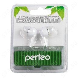 Наушники и Bluetooth-гарнитуры - Новые Наушники 3шт Perfeo Favorite, 0