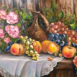 "Картины, постеры, гобелены, панно - картина ""Натюрморт с фруктами""масло,холст на подрамнике.50х70, 0"