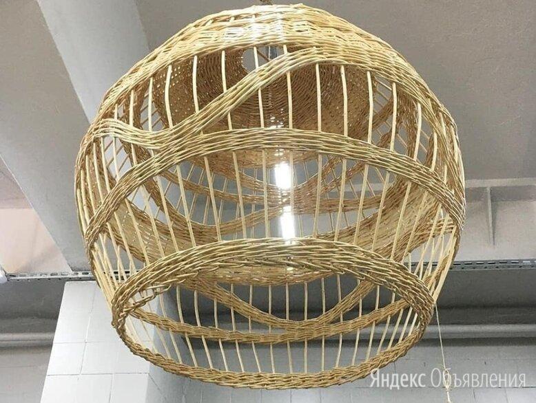 Люстра плетеная круг шар  по цене 4880₽ - Люстры и потолочные светильники, фото 0