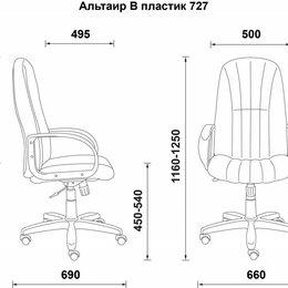 Компьютерные кресла - Офисное кресло Альтаир СН-685 (темно-синий) В…, 0