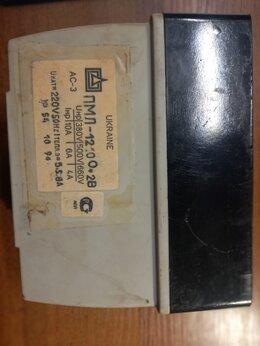Пускатели, контакторы и аксессуары - Пускатель ПМЛ 1210-2В, 0