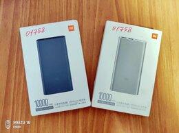 Универсальные внешние аккумуляторы - Аккумулятор Xiaomi Mi Power Bank 3 10000, 0