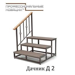 Лестницы и элементы лестниц - Лестница приставная ДАЧНИК Д 2  , 0
