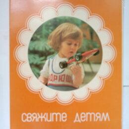 Открытки - Набор открыток, 0