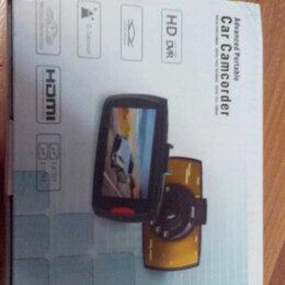 Видеорегистраторы - Качественный видеорегистратор full hd 170 градусов, 0