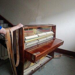 Другое - Грузоперевозки. Перевозка пианино. 💪, 0