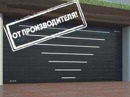 Заборы и ворота - Автоматические ворота DoorHan от производителя, 0