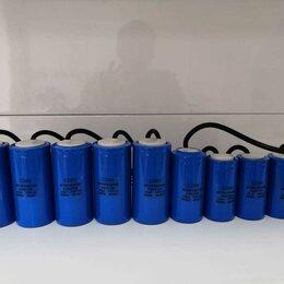 Прочее - Конденсаторы для электродвигателей поршневых компрессоров, 0