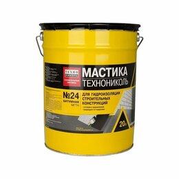 Изоляционные материалы - Мастика гидроизоляционная Технониколь №24 (МГТН) (20кг), 0