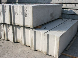 Железобетонные изделия - Блоки фундаментные ФБС - качество ГОСТ , 0