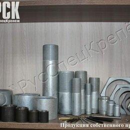 Водопроводные трубы и фитинги - Фитинги оптом со склада, 0