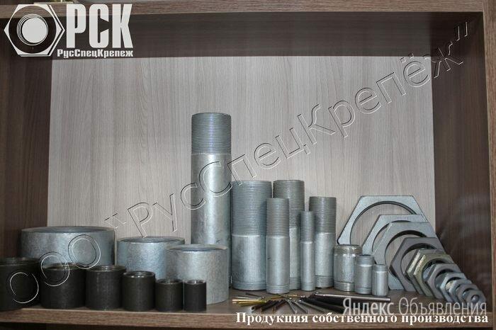 Фитинги оптом со склада по цене 30₽ - Водопроводные трубы и фитинги, фото 0